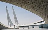 Doha Moschee Islamic Studies